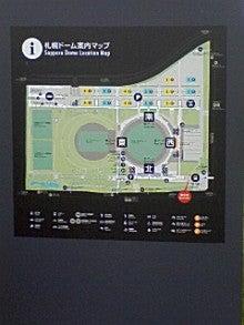 あゆ好き2号のあゆバカ日記-ドーム案内マップ.jpg