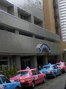 あゆ好き2号のあゆバカ日記-宿泊したホテル(札幌).jpg