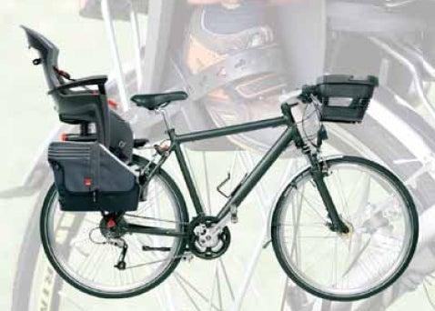 自転車の 子供 自転車 おしゃれ : おしゃれな子供乗せ自転車に ...