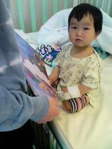 Grumpy Monkey(不機嫌なおさるさん)の観察日記-mini at hospital2