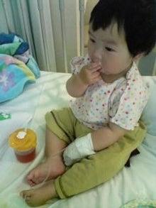 Grumpy Monkey(不機嫌なおさるさん)の観察日記-mini at hospital3