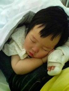Grumpy Monkey(不機嫌なおさるさん)の観察日記-mini at hospital1