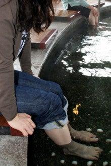 カルマンギアのある生活-足湯