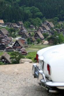 カルマンギアのある生活-白川郷の鳥瞰
