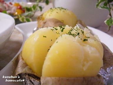 《レシピ》炊飯器deじゃがバター|男子三兄弟