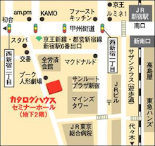 『六ヶ所村ラプソディー』~オフィシャルブログ-カタログハウス地図