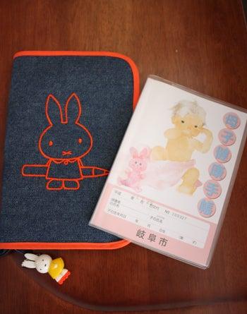 らぶ太の三十路満喫日記.。*・゚゚・*:.。.-母子手帳