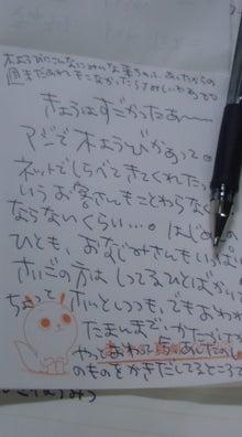 某~!?くぼ食堂★ドタバタ記-20090612032124.jpg