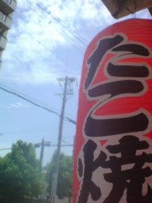 たこ焼き 寿司いきよい-20090612120633.jpg