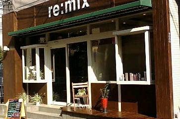 re:mixのブログ-20090612155540.jpg
