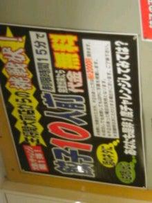 フットスタイル 吹田店-090206_1740~010001.jpg