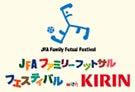 相根澄 -diario-family