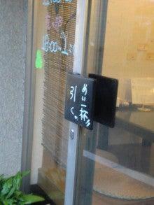 ヤマイダレM.B-20090613191540.jpg