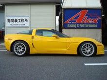 アレックスレーシングデザイン-c6gt2-5