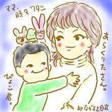 人生凸凹エセレブ漫画 ギンザ・おんざ・LIFE?!