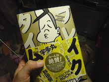 ダースレイダー Official Blog「一瞬一秒をFUNKしろ!ROCKしろ!爆破しろ!」Powered by Ameba