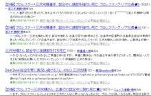 ライブチャット情報CO管理人日記