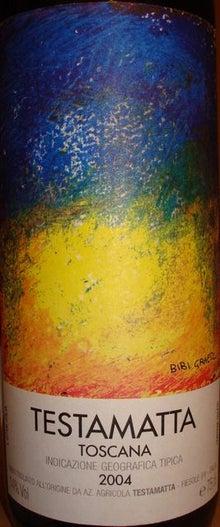 個人的ワインのブログ-Testamatta Toscana 2004