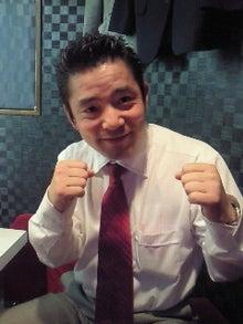 西岡利晃オフィシャルブログ-200906142319000.jpg