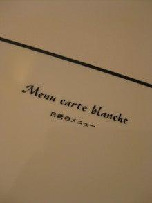 Azusa's Gourmet Diary