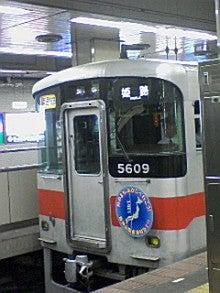 あゆ好き2号のあゆバカ日記-山陽5000系.jpg