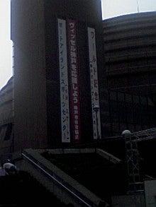 あゆ好き2号のあゆバカ日記-090613_1515~01.jpg
