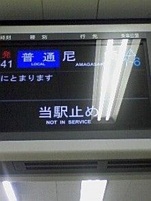 あゆ好き2号のあゆバカ日記-大阪難波駅.jpg