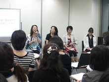 ★キラキラHAPPY★     イメージコンサルタント福島由美のパワフルライフ♪
