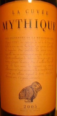 個人的ワインのブログ-La Cuvee Mythique 2005