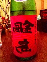 英語ブログ jijieigo 「楽しむ時事英語」-S1