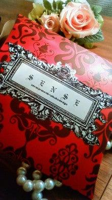 ★CHI 美 GIRL★☆゚・:,。*:..。*:..。o☆ ~女の華園をのぞかせてあげる~-200906161055000.jpg