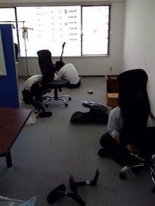 プロシスタで働く女子社員奮闘記-がんばる男衆