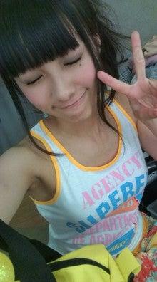 前田希美オフィシャルブログ「まえのんBlog」 Powered by Ameba-F1170174.jpg