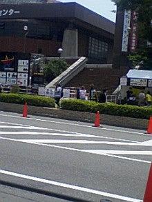 あゆ好き2号のあゆバカ日記-ワールド記念ホール.jpg