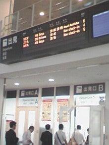 あゆ好き2号のあゆバカ日記-神戸空港にて.jpg