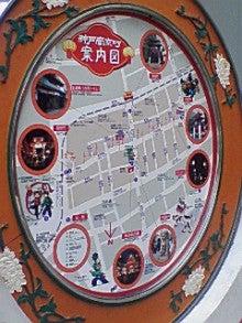 あゆ好き2号のあゆバカ日記-南京町マップ.jpg
