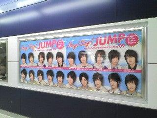 スーパーB級コレクション伝説-JUMP!