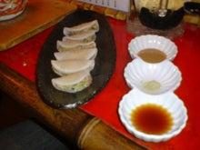愛知県 再発見~グルメ、観光、地域情報ブログ~