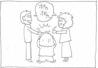素尻同盟☆あほせぶろぐ-ポカポカ②