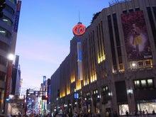 続 東京百景(BETA version)-#047 新宿伊勢丹 19時過ぎ