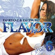 DJ RYO-Z OFFICIAL BLOG「DJ RYO-ZのREALIZE」by Ameba