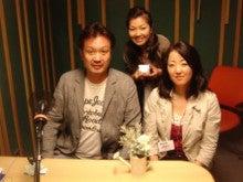 KBS京都ラジオ番組「和泉修のワッツフレンズ」出演!!