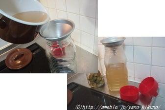 賞味期限,保存方法梅シロップの作り方、梅ジュースレシピ6