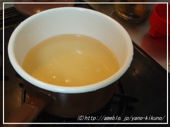 賞味期限,保存方法-梅シロップの作り方、梅ジュースレシピ5