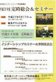 フリーアナウンサー&キャリアコンサルタント 倉橋満里子のキャリアルネサンス