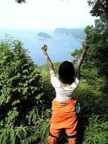 稲富菜穂オフィシャルブログ「それゆけ稲富団」powered by Ameba-image2282.jpg