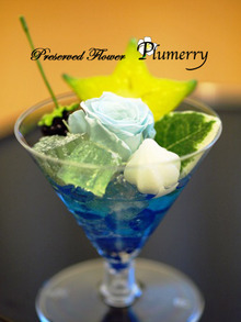 Plumerry(プルメリー)プリザーブドフラワースクール (千葉・浦安校)-サマーレッスン ジュレ ゼリー