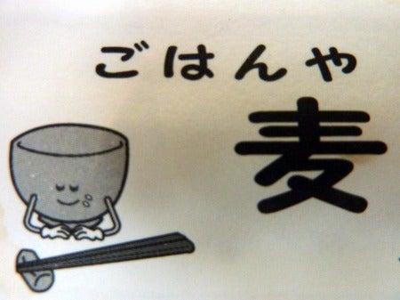 トイプードル&ミニチュアプードル「パコラとターリーで天ぷら定食」