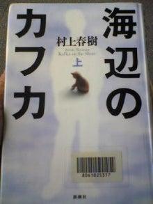 いおりブログ-Image1635.jpg