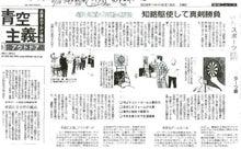 社団法人 日本ダーツ協会